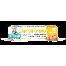 CARTA FORNO PROF. H33 GR45 MT.50